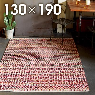 ■■ラグマット ラグ カーペット 絨毯 インド スピカ約130cm×190cm おしゃれ お洒落