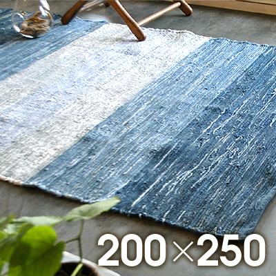 【8/2~ SALE】ラグ ビンテージ 西海岸 カーペット グレー インド デニムシュトローム 約200×250cm 3畳(サイズにゆがみあり) おしゃれ お洒落
