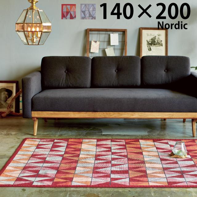 【エントリーでP10倍 SSS】北欧デザイン ラグ『ノルディック / Nordic』 約140×200cmエストニア リバーシブル ラグマット ラグ 絨毯 カーペット 廊下敷 東欧 おしゃれ お洒落