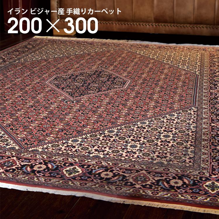 一点物 1点物 手織り 高級 絨毯One of a Kind Rugs『 PLBF-33740 』ビジャー産約200×300cmカーペット ラグ アンティーク ヴィンテージ ホットカーペットカバー おしゃれ お洒落