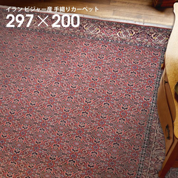 【8/2~ SALE】一点物 1点物 手織り 高級 絨毯One of a Kind Rugs『 PLBF-39336 』ビジャー産約297×200cmカーペット ラグ アンティーク ヴィンテージ ホットカーペットカバー おしゃれ お洒落