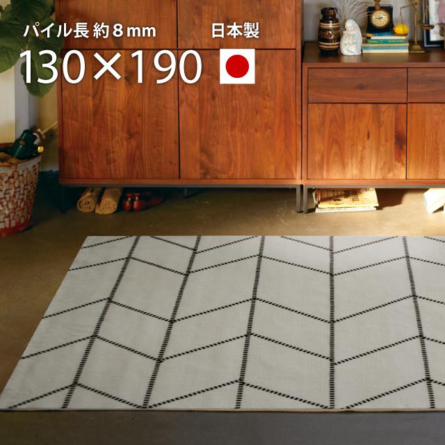 日本製 洗える デザインラグ ベニワレン モロッカン おしゃれ ラグマット 北欧 エスニック キリム リビングルーム 洗濯可能 子供部屋 オールシーズン 国産日本製 プリントラグ 約130×190