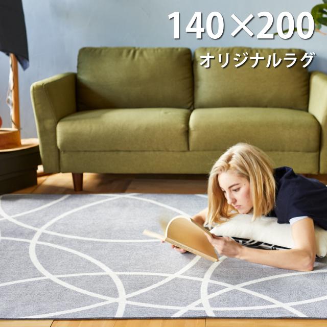 ファッション RANRANオリジナルラグ新登場!日本製 洗える デザインラグ 約140×200おしゃれ ラグマット 子供部屋 北欧 フラワー モロッカン プリントラグ 国産日本製 ベニワレン キリム リビングルーム 洗濯可能 子供部屋 オールシーズン 国産日本製 プリントラグ, 大栄ペイント:6877678f --- eigasokuhou.xyz