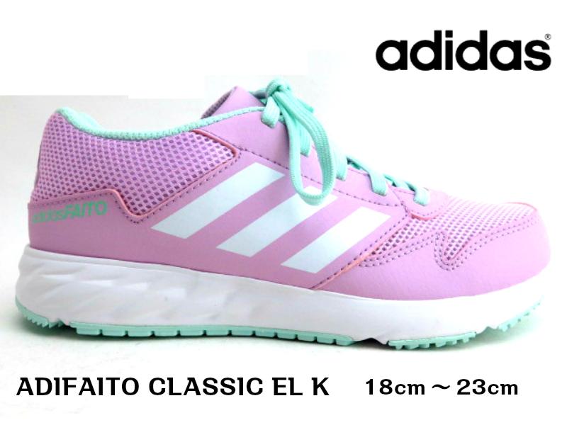 楽天市場】adidas FAITO CLASSIC EL K