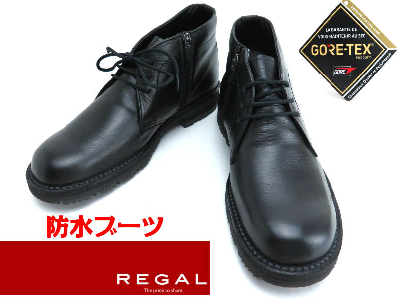 靴 ビジネス