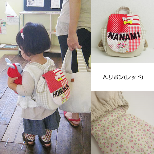 Lisumom A 1 Year Old Birthday Present Baby Gift Hold Remended Bags For Party All About Hockey