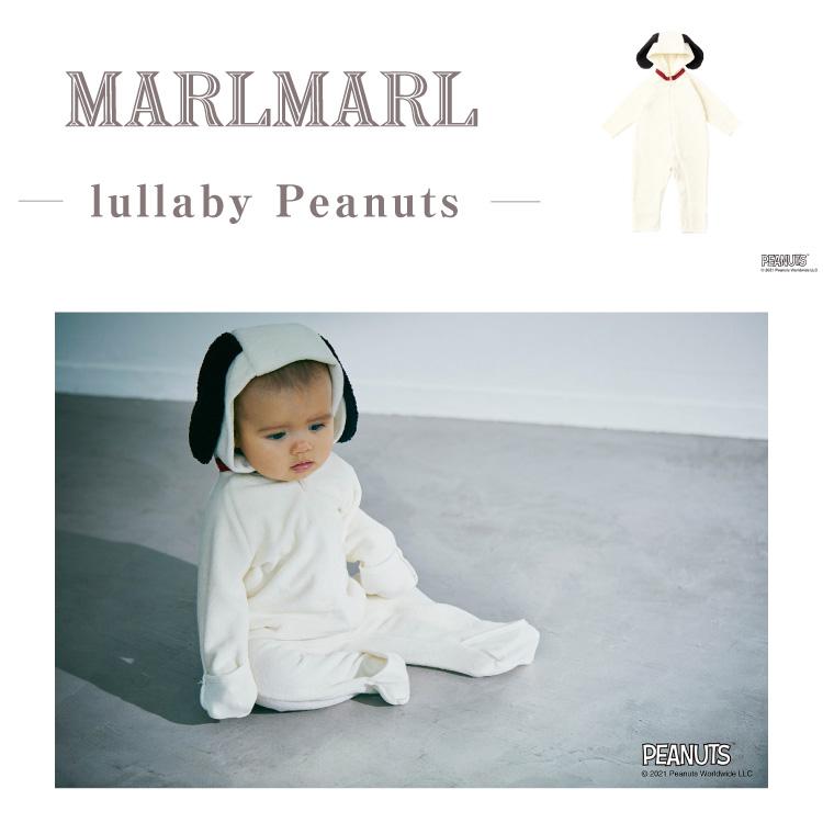 送料無料 マールマール MARLMARL スヌーピー ナイトウェア ララバイ ピーナッツ lullaby peanuts 市場 男女兼用 女の子 キッズ 服 流行 男の子 耳付き ギフト キッズ服 ベビー ベビー服 出産祝い