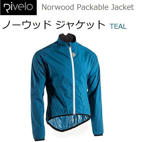 【送料無料】 Rivelo(リヴェロ)Norwood ノーウッド ジャケット シャワー&ウィンドプルーフ ティールブルー【限定20%OFF】
