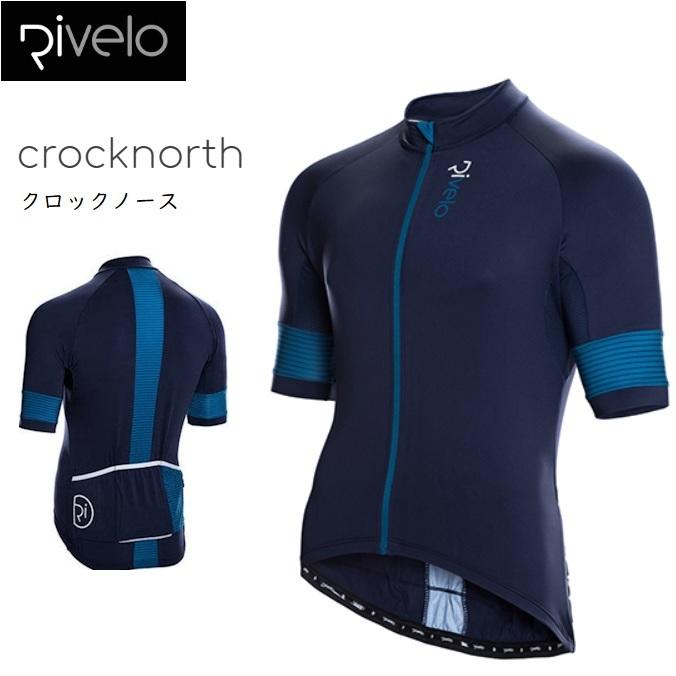 【送料無料】【32%OFFセール】Rivelo サイクルジャージ Crocknorth クロックノース ネイビー/ティール 519