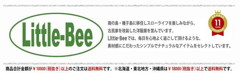 Little-Bee:prit.OMNIGOD.快晴堂.NATURAL LAUNDRY.grin.paradis.Rag sista等をセレクト