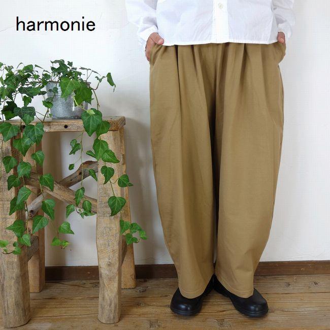 harmonie アルモニ ストレッチ・ハイゲージツイルジャージ ワイドコクーンパンツ