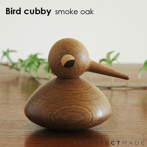 Bird(バード)Chubby(キュビー)サイズ/スモークオーク/Architectmade(アーキテクトメイド)デンマーク・北欧オブジェ【HLS_DU】【送料無料】