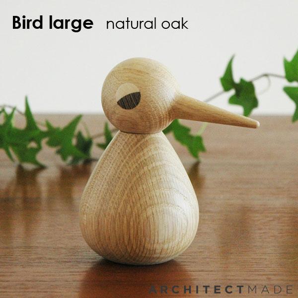Bird(バード)Large(ラージサイズ)ナチュラルオーク/Architectmade(アーキテクトメイド)デンマーク・北欧オブジェ【送料無料】【HLS_DU】