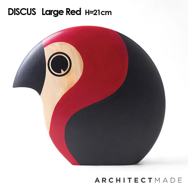 Discus(ディスカス)ラージ Bird レッドARCHITECTMADE(アーキテクトメイド)デンマーク/Hans Bolling(ハンス・ブリング)/木製オブジェ・置物・北欧オブジェ【送料無料】【HLS_DU】