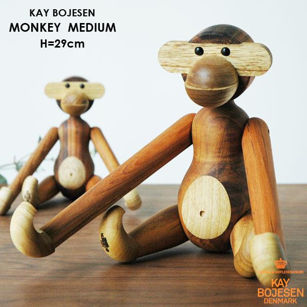 Kay Bojesen(カイボイスン) MONKEY(モンキー)Mサイズ 木製オブジェ 北欧 デンマーク【送料無料】【HLS_DU】
