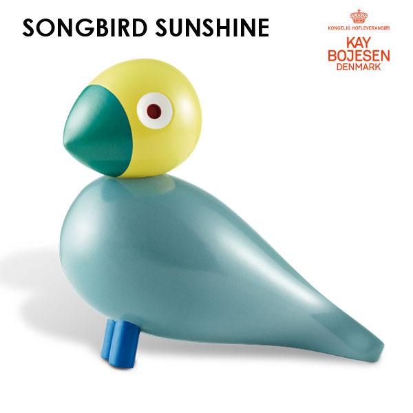 【あす楽】Kay Bojesen(カイ・ボイスン) SongBird(ソングバード) 木製オブジェ デンマーク Kay Bojesen(カイ・ボイスン) SongBird(ソングバード)Sunshine(サンシャイン)木製オブジェ デンマーク ギフト対応【送料無料】【HLS_DU】