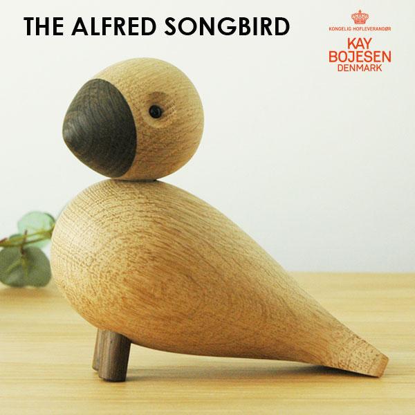 Kay Bojesen(カイ・ボイスン) SongBird(ソングバード)Alfred(アルフレッド)木製オブジェ デンマーク【送料無料】【HLS_DU】