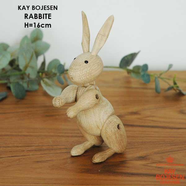 Kay Bojesen(カイボイスン)Rabbit(ラビット)ウサギ 木製オブジェ 北欧 デンマーク【送料無料】【HLS_DU】