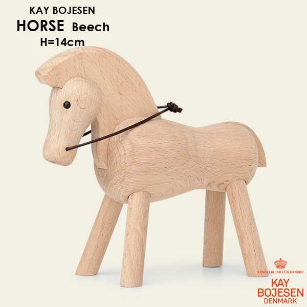 カイボイスン ホース 馬 初売り ビーチ Kay Bojesen デンマーク HLS_DU 木製オブジェ 39210 激安 HORSE 北欧