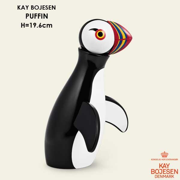 Kay Bojesen(カイ・ボイスン) Puffin(パフィン)鳥 木製オブジェ デンマーク【送料無料】【HLS_DU】