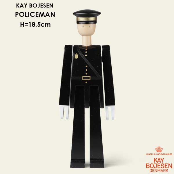 Kay Bojesen(カイ・ボイスン)POLICEMAN(ポリスマン) 警察官 木製オブジェ 北欧 デンマーク【送料無料】【HLS_DU】