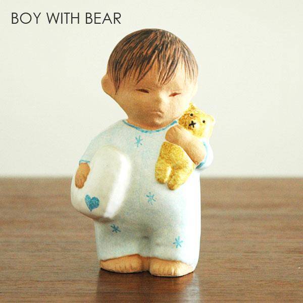 最高級のスーパー 【予約商品】Lisa Larsonリサラーソン bear Larsonリサラーソン Boy with bear blue(ボーイ・ウィズ・ベア)ブルー 置物 男の子とクマ 北欧オブジェ 置物 スウェーデン 北欧オブジェ 置物【送料無料】【HLS_DU】, ガラタバザール(キリム&雑貨):d3c08f29 --- canoncity.azurewebsites.net