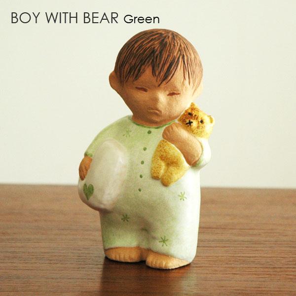 Lisa Larsonリサラーソン Boy with bear Green(ボーイ・ウィズ・ベア)グリーン 男の子とクマ 北欧 オブジェ・置物 スウェーデン 北欧オブジェ 置物【送料無料】【HLS_DU】