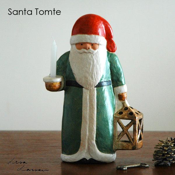 Lisa Larsonリサラーソン Santa Tomte(サンタ・トムテ)サンタクロース 北欧オブジェ・置物 スウェーデン 北欧オブジェ 置物【送料無料】【HLS_DU】