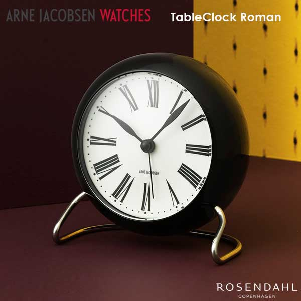 ARNE JACOBSEN TableClock Romanアルネヤコブセン・テーブルクロック・ローマン 置き時計 ROSENDAHL COPENHAGEN (ローゼンダール・コペンハーゲン)【HLS_DU】
