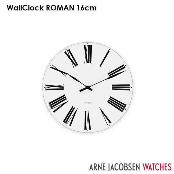 アルネヤコブセン・掛け時計・ROMANローマン 16cm ARNE JACOBSEN WallClock ROSENDAHL COPENHAGEN (ローゼンダール社 コペンハーゲン)【送料無料】