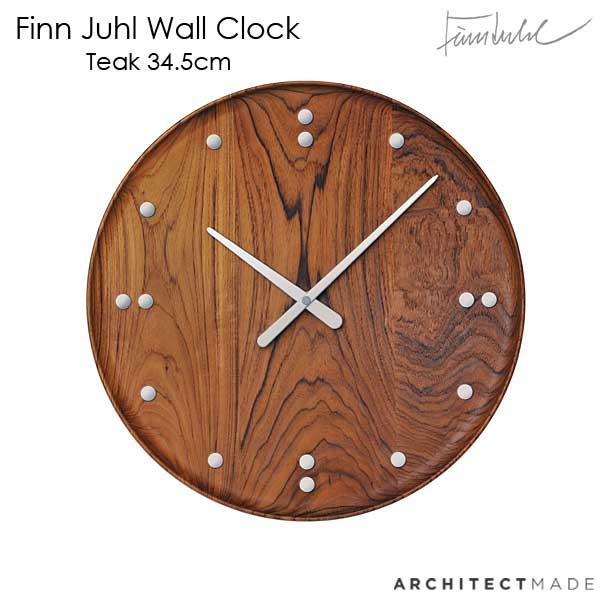 フィン・ユール 掛け時計 チーク 34.5cm Finn Juhl Wall Clock ARCHITECTMADE(アーキテクトメイド)【送料無料】【HLS_DU】