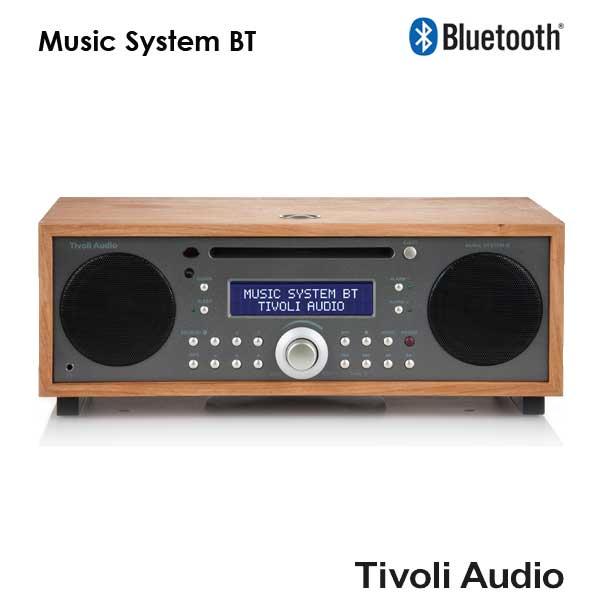 Music System BT(ミュージックシステム ビーティー)Bluetooth対応モデル/チェリー×メタリックトープ/ラジオ/Tivoli Audio(チボリオーディオ)【送料無料】