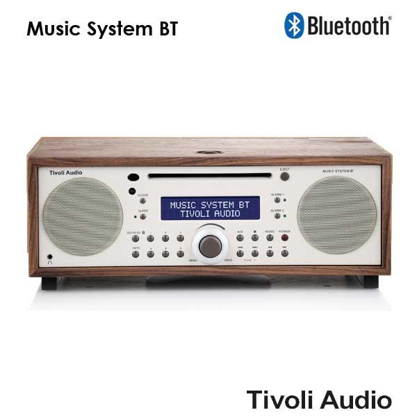 Music System BT(ミュージックシステム ビーティー)Bluetooth対応モデル/ウォールナット×ベージュ/ラジオ/Tivoli Audio(チボリオーディオ)【送料無料】