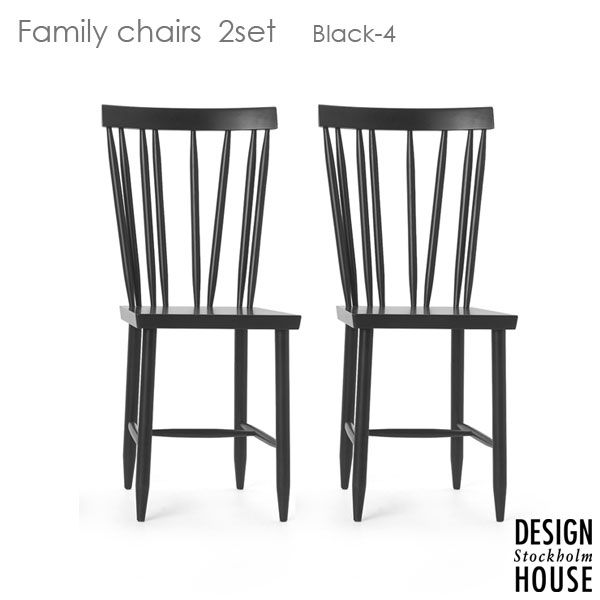 Family Chairs(ファミリーチェアー)「4」2脚セット・ブラック DESIGN HOUSE stockholm(デザインハウス ストックホルム)スウェーデン 北欧家具【送料無料】