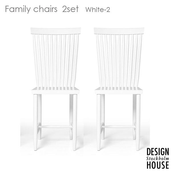 Family Chairs(ファミリーチェアー)「2」2脚セット・ホワイト・デザインハウス ストックホルム・スウェーデン 北欧家具【送料無料】
