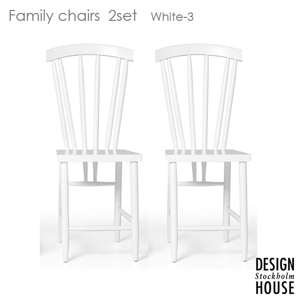 Family Chairs(ファミリーチェアー)「3」2脚セット ホワイト DESIGN HOUSE stockholm(デザインハウス ストックホルム)スウェーデン北欧家具【送料無料】