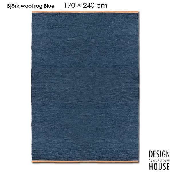 人気満点 BJORK BJORK RUG(ビジョーク・ラグ)170×240cm/ブルー/DESIGN HOUSE stockholm(デザインハウス HOUSE ストックホルム)北欧ラグマット, 地図柄とメンズバッグの店MODE DIO:c1d6a1b6 --- bibliahebraica.com.br