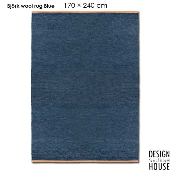 BJORK RUG(ビジョーク・ラグ)170×240cm/ブルー/DESIGN HOUSE stockholm(デザインハウス ストックホルム)北欧ラグマット