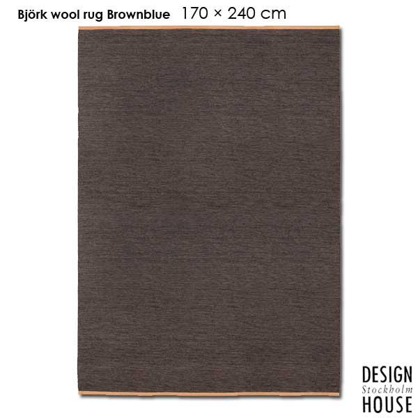 BJORK RUG(ビジョーク・ラグ)170×240cm/ブラウン・ブルー/DESIGN HOUSE stockholm(デザインハウス ストックホルム)北欧ラグマット