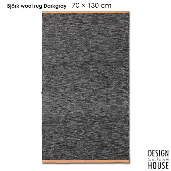 BJORK RUG(ビジョーク・ラグ)70×130cm/ダークグレー/DESIGN HOUSE stockholm(デザインハウス ストックホルム)スウェーデン/北欧ラグマット【送料無料】