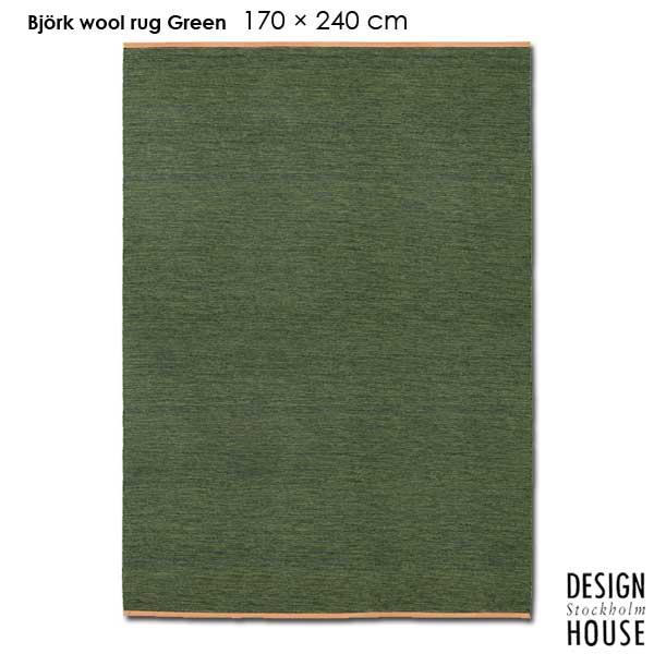 大人気の BJORK RUG(ビジョーク・ラグ)170×240cm/グリーン/DESIGN HOUSE HOUSE stockholm(デザインハウス ストックホルム)北欧ラグマット, VECTOR×Refine:d8e05f74 --- fabricadecultura.org.br