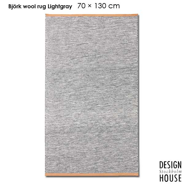 BJORK RUG(ビジョーク・ラグ)70×130cm/ライトグレー/DESIGN HOUSE stockholm(デザインハウス ストックホルム)スウェーデン/北欧ラグマット【送料無料】
