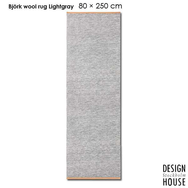 BJORK RUG(ビジョーク・ラグ)80×250cm/ライトグレー/DESIGN HOUSE stockholm(デザインハウス ストックホルム)スウェーデン/北欧ラグマット【送料無料】