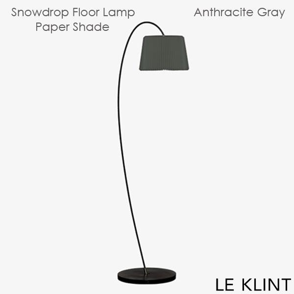 LE KLINT(レ クリント)Snowdropグレー ペーパーシェード/フロアーライト/デンマーク/北欧デザイナーズ照明【送料無料】