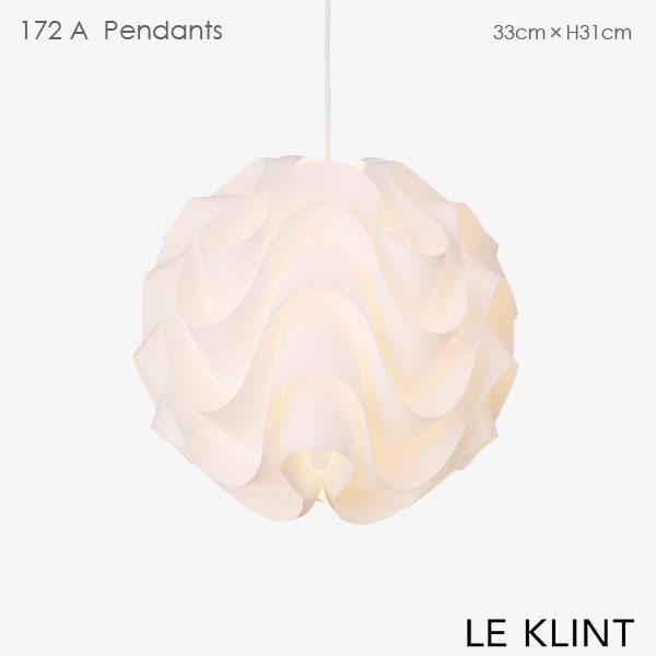LE KLINT(レ クリント)172A/デンマーク/北欧 ペンダントライト,デザイナーズ照明【送料無料】【コードカット対応】