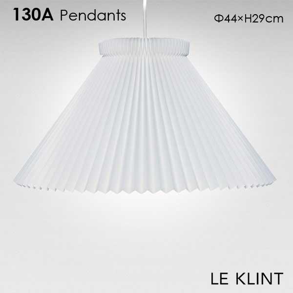 LE KLINT(レ クリント)130A デンマーク 北欧 ペンダントライト デザイナーズ照明【送料無料】【コードカット対応】
