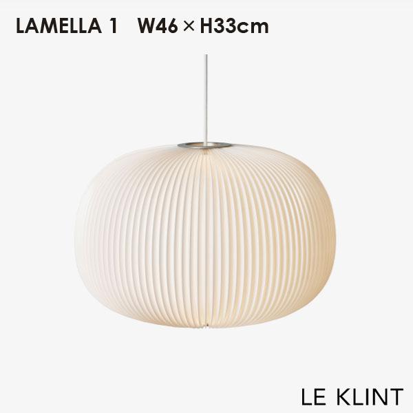 LE KLINT(レ クリント)LAMELLA(ラメラ)1 シルバー デンマーク 北欧 ペンダントライト デザイナーズ照明【送料無料】【コードカット対応】