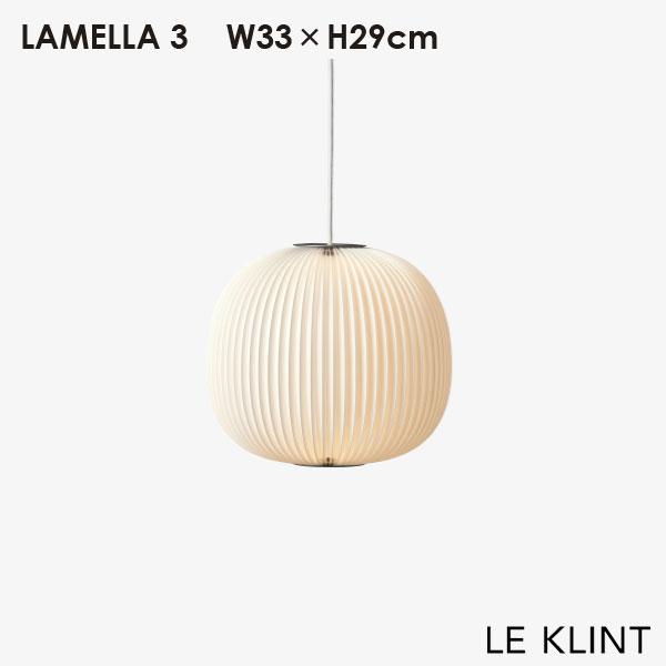 LE KLINT(レ クリント)LAMELLA(ラメラ)3 シルバー デンマーク 北欧 ペンダントライト デザイナーズ照明【送料無料】【コードカット対応】