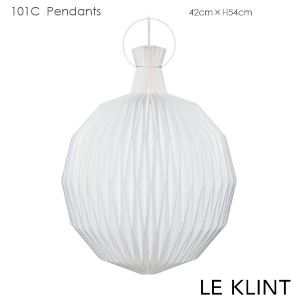 LE KLINT(レ クリント) 101C デンマーク 北欧ペンダントライト デザイナーズ照明【送料無料】【コードカット対応】