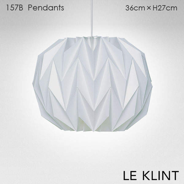 LE KLINT(レ クリント)157B デンマーク 北欧 ペンダントライト,デザイナーズ照明【送料無料】【コードカット対応】